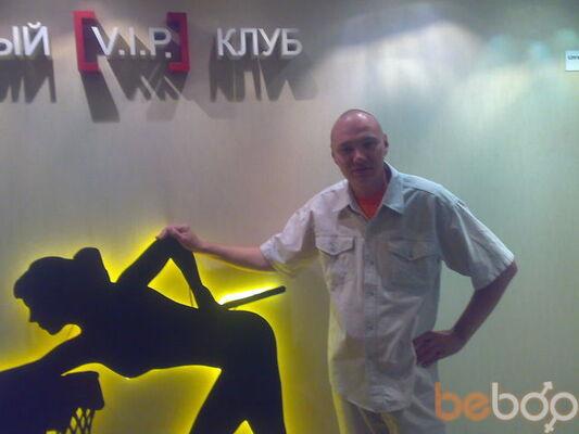Фото мужчины kolyni1983, Иркутск, Россия, 33