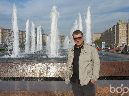 Фото мужчины Dems, Донецк, Украина, 28