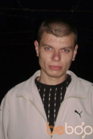 Фото мужчины Aлексей, Днепропетровск, Украина, 32