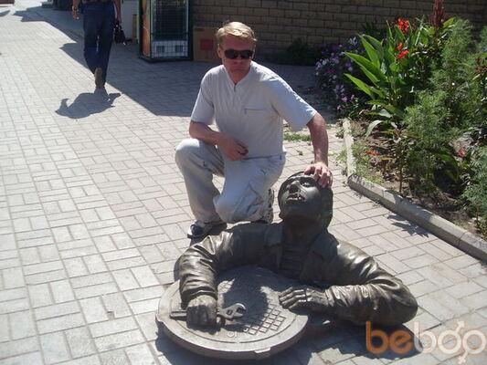 Фото мужчины yahang, Донецк, Украина, 41