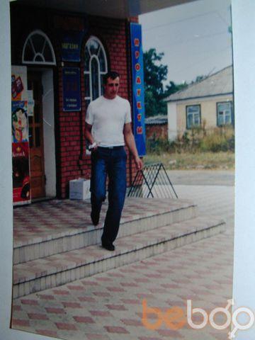 Фото мужчины дима, Донецк, Украина, 33