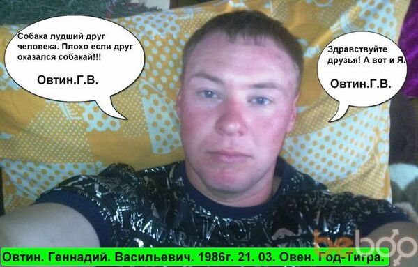 Фото мужчины OGV555, Кокшетау, Казахстан, 31