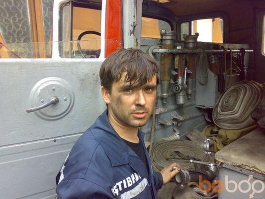Фото мужчины trei76, Днепродзержинск, Украина, 40