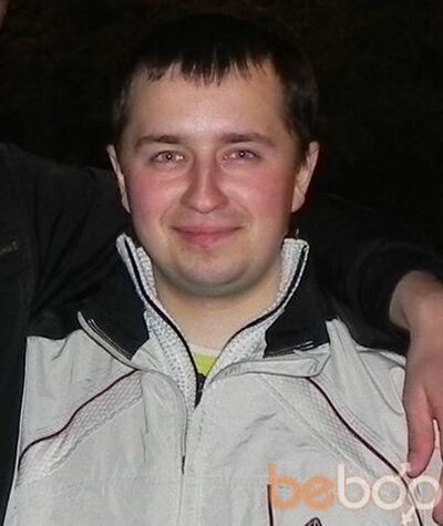 Фото мужчины serhi, Черкассы, Украина, 30