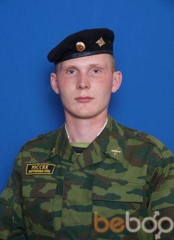 Фото мужчины Schlosser, Ижевск, Россия, 29
