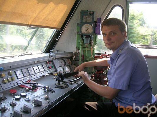 Фото мужчины railman, Харьков, Украина, 38
