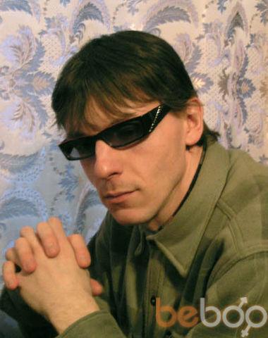 Фото мужчины Slava, Саратов, Россия, 37