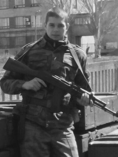 Фото мужчины Илья, Горловка, Украина, 22
