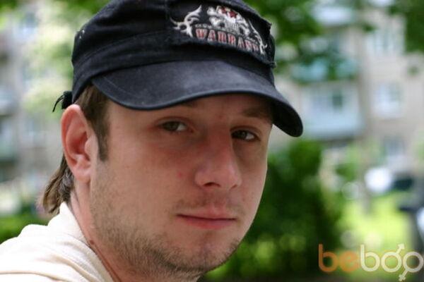 Фото мужчины zhendrick, Кашира, Россия, 33