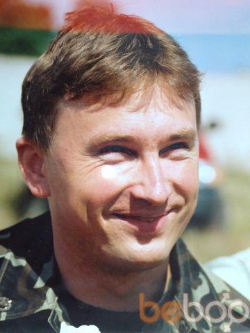 Фото мужчины Владимир, Чернигов, Украина, 43