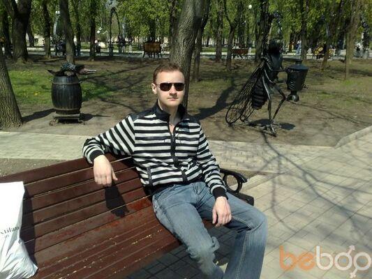 Фото мужчины Влад, Донецк, Украина, 33