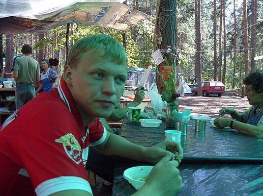 Фото мужчины Григорий, Курск, Россия, 29