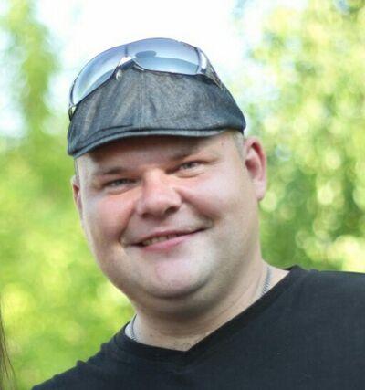 Фото мужчины Григорий Пот, Красноярск, Россия, 30