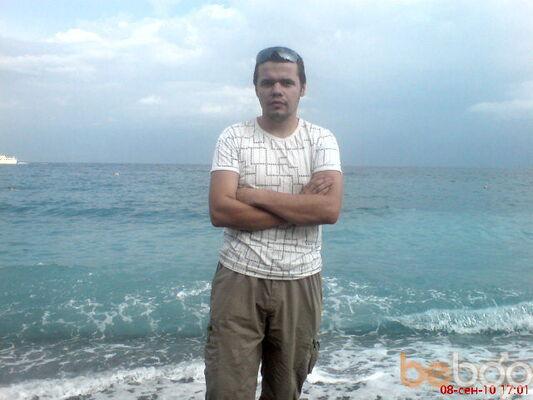 Фото мужчины РОБОТ, Днепропетровск, Украина, 29