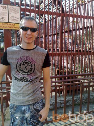 Фото мужчины Mayer87, Екатеринбург, Россия, 29