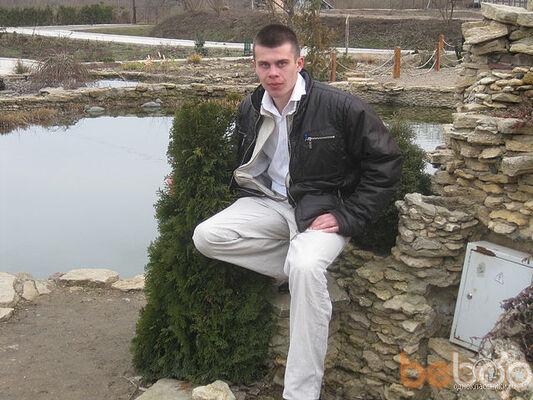 Фото мужчины Sarcazi, Кишинев, Молдова, 26