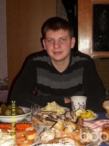 Фото мужчины Anti, Днепропетровск, Украина, 28