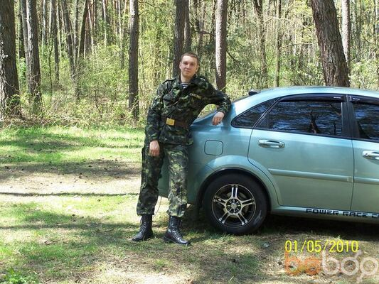Фото мужчины makcim, Черкассы, Украина, 29