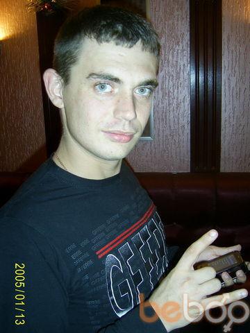 Фото мужчины Артур, Одесса, Украина, 30