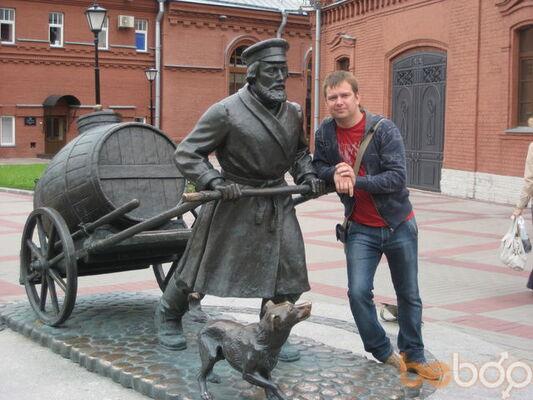 Фото мужчины Lookk, Архангельск, Россия, 34