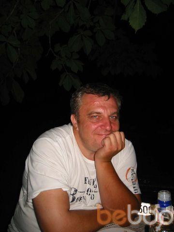 Фото мужчины Сергей, Луганск, Украина, 46