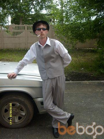 Фото мужчины wolga, Красноярск, Россия, 27