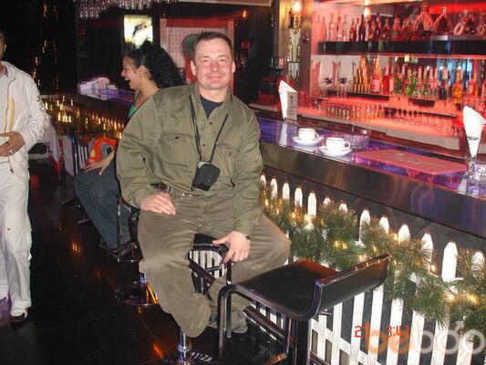 Фото мужчины andre, Благовещенск, Россия, 44