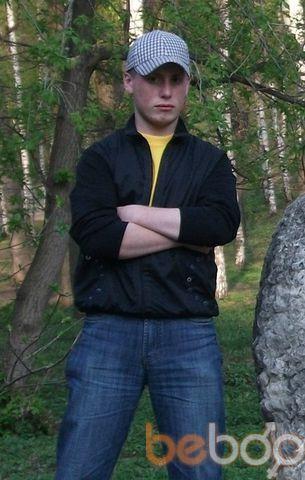 Фото мужчины Дима, Нижний Новгород, Россия, 25