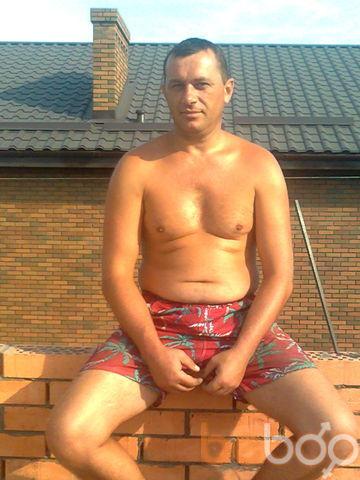 Фото мужчины hohol, Кривой Рог, Украина, 44