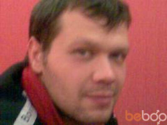 Фото мужчины vitek_7979, Черкассы, Украина, 38