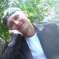 Фото мужчины Александр, Новосибирск, Россия, 34