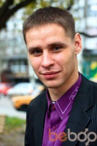 Фото мужчины g1uck, Запорожье, Украина, 31