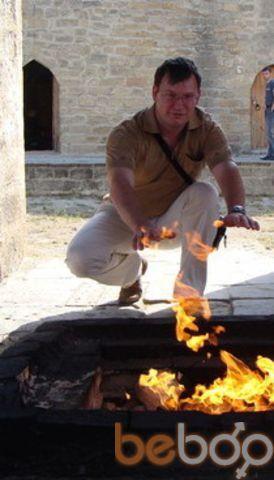 Фото мужчины denniq, Темиртау, Казахстан, 32