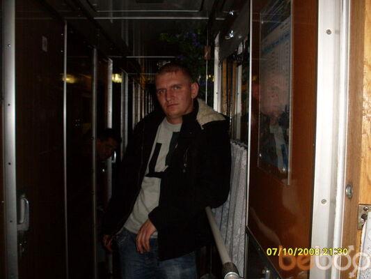 Фото мужчины саня, Жодино, Беларусь, 33