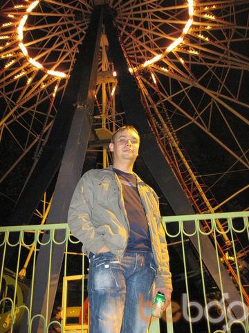 Фото мужчины slesarek, Таганрог, Россия, 31