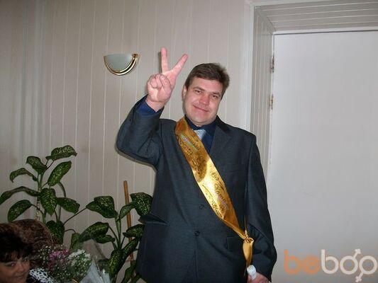Фото мужчины андр, Москва, Россия, 39