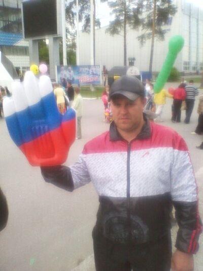 Фото мужчины Алексей, Новосибирск, Россия, 37