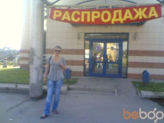 Фото девушки Cтервочка, Обнинск, Россия, 39