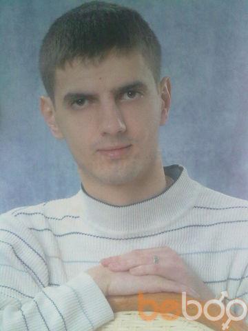 Фото мужчины GoKKeR, Краснодар, Россия, 32