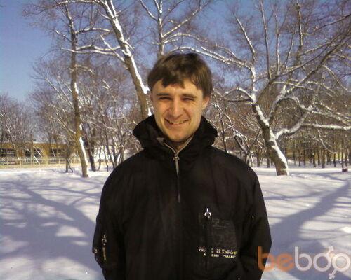 Фото мужчины pansergi, Кировоград, Украина, 37