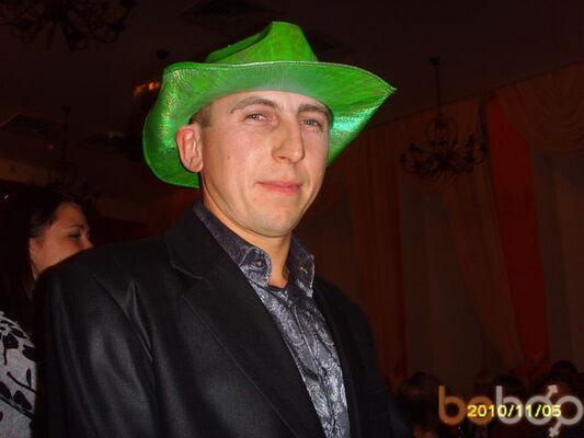 Фото мужчины Ruha, Черкассы, Украина, 36