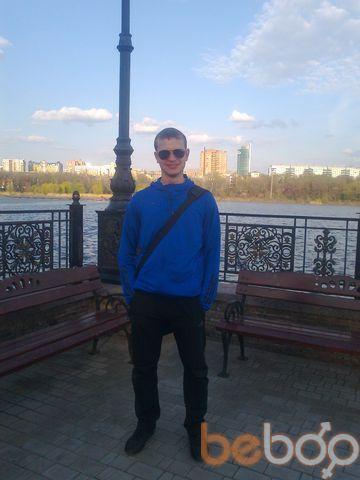 Фото мужчины женя, Донецк, Украина, 29