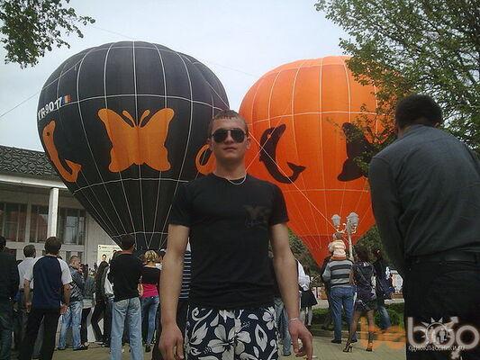 Фото мужчины Pancio, Кишинев, Молдова, 29