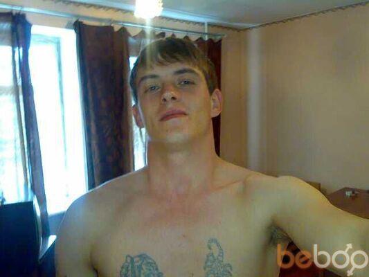 Фото мужчины Vesyoliy, Павлоград, Украина, 34