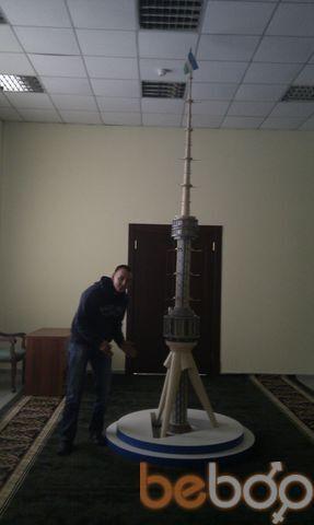 Фото мужчины Василий, Ташкент, Узбекистан, 27