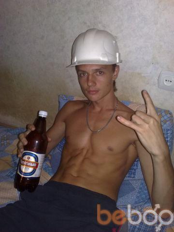 Фото мужчины Artemko777, Киев, Украина, 25