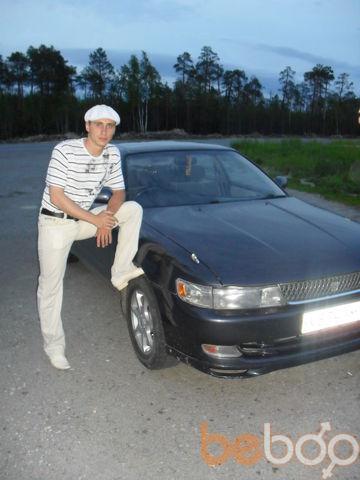 Фото мужчины Дмитрий, Лянтор, Россия, 33