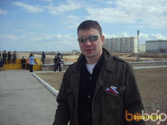 Фото мужчины голодный, Якутск, Россия, 33