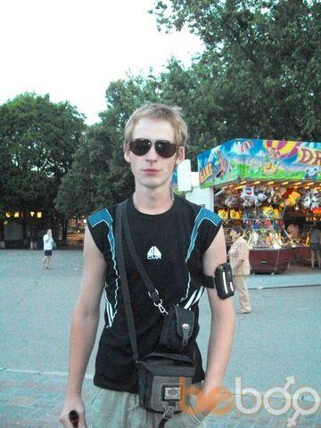 Фото мужчины Miklosh_666, Харьков, Украина, 28