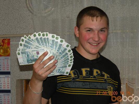 Фото мужчины HULIGAN, Тула, Россия, 29